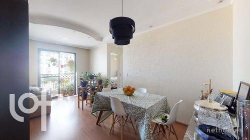 Apartamento - Vila Romana - Ref: 21446 - V-21446