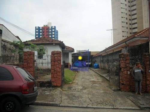 Terreno  Residencial À Venda, Vila Carrão, São Paulo. - Te0007
