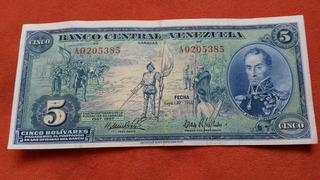 Billete Conmemorativo 5 Bolivares 1966 (diegito) Serial A
