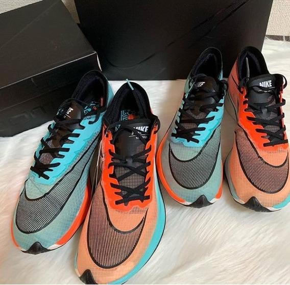 Nike Vapor Fly Next Pink Ekiden