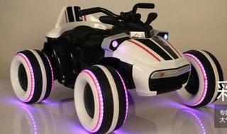 Moto Cuadron Carro A Bateria Con Luces Y Sonido Para Niños,