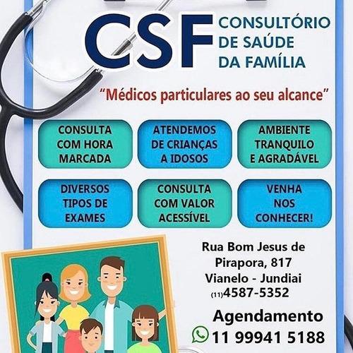 Imagem 1 de 1 de Medicina De Família, Saúde Ocupacional -medicina Do Trabalho