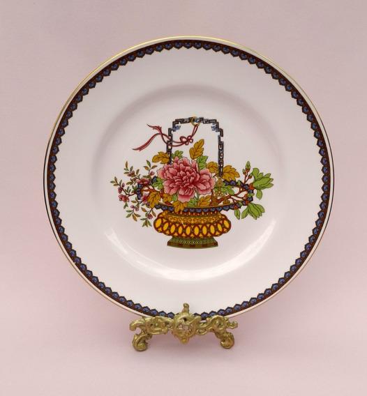 Plato Decorativo En Porcelana Inglesa Spode * Chinese Basket