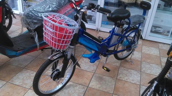 Bicicletas Eléctricas Tailg