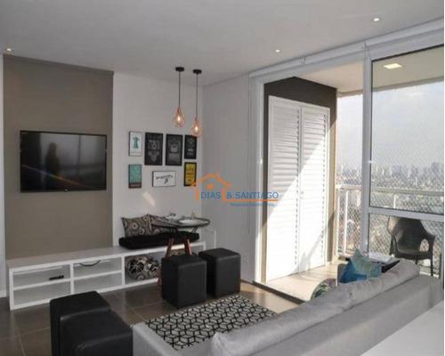 Cobertura Residencial À Venda, Vila Dom Pedro I, São Paulo - . - Co0012