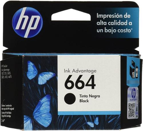 Imagen 1 de 5 de Combo Cartuchos Hp 664 Originales Negro Y Color + Resma A4