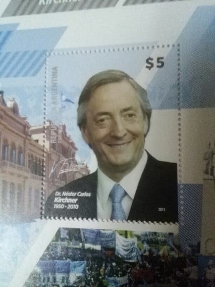 Sello Postal No Emitido Nestor Kirschner