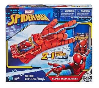 Spiderman Lanzatelarañas Hasbro - 2019 Original / Diverti