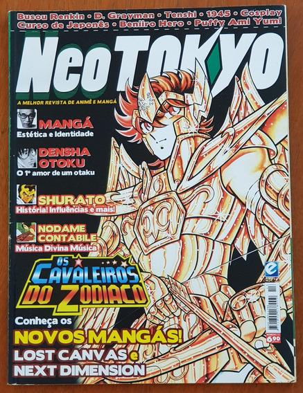 Revista Neo Tokyo Nº 13 Cavaleiros Do Zodíaco Nodame