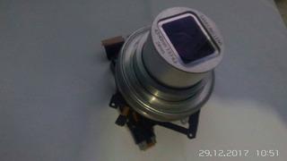 Câmera Principal S4 Zoom