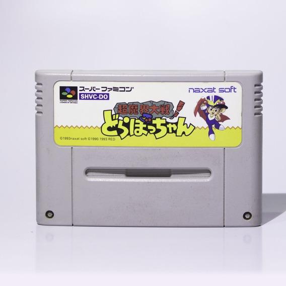Twisted Tales Spike Mcfang Original Super Nintendo Famicom