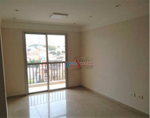 Apartamento Com 2 Dormitórios À Venda, 60 M² Por R$ 380.000,00 - Jardim Textil - São Paulo/sp - Ap2856