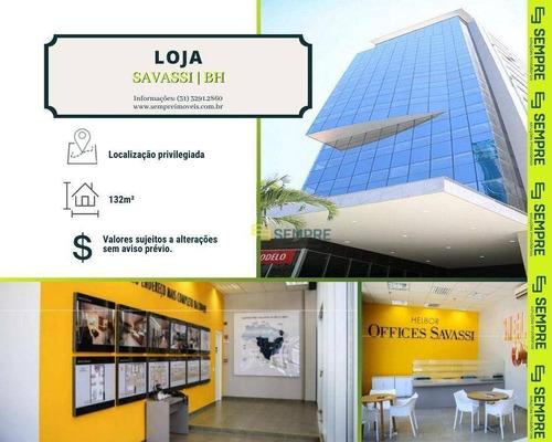 Imagem 1 de 21 de Loja À Venda, 132 M² - Savassi - Belo Horizonte/mg - Lo0016