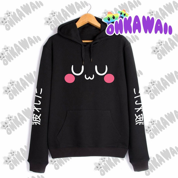 Uwu Japan - Buzo Canguro Unisex - Kawaii Emoji Ulzzang Chibi