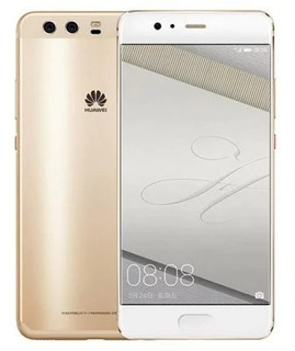 Smartphone Huawei P10, 4g, 4/64 Gb Android 7.0. Of