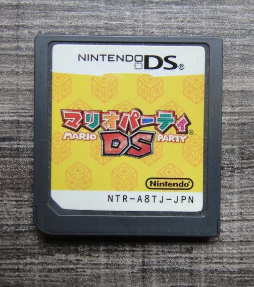Mario Party Original Japones Nintendo Ds