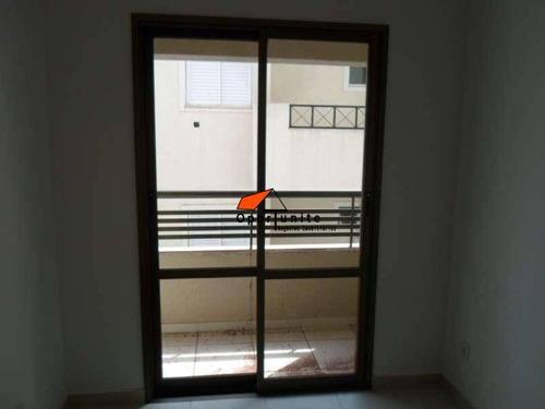 Apartamento Com 1 Dormitório À Venda, 49 M² Por R$ 235.000,00 - Jardim Botânico - Ribeirão Preto/sp - Ap0425
