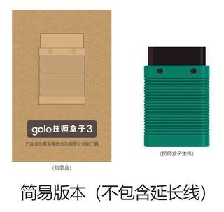 Interface Golo 3 Easydiag 1 Año Similar Nextprog X431