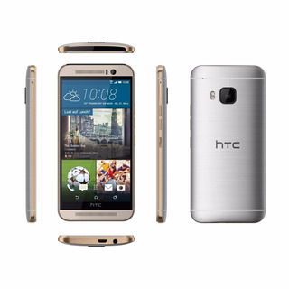 Celular Htc One M9 Plus 32gb 3gb 20mpx