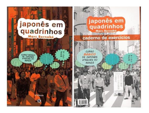 Livro Japonês Em Quadrinhos E Exercícios Vol 1 Frete Gratis
