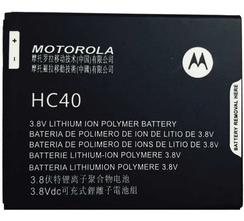 Bateria Pila Para Motorola Moto C / Hc40
