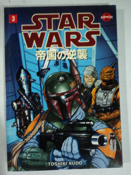 Star Wars Comics Empire Strikes Back Manga Tomo 3 1999