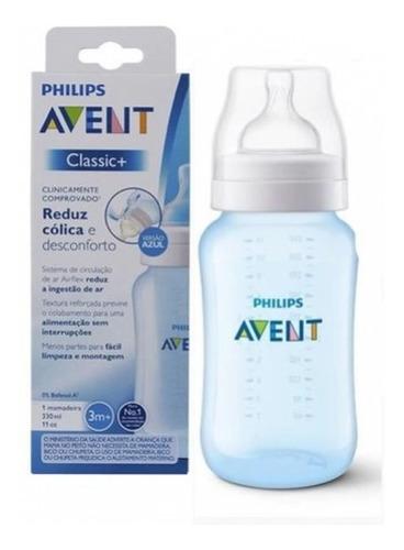 Imagem 1 de 2 de Mamadeira Anti-colic Azul 330ml