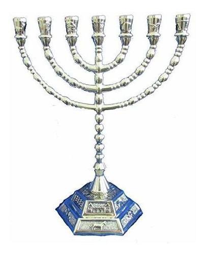 12 Tribus De Israel Templo Jerusalen Menorah Elegir Entre 3