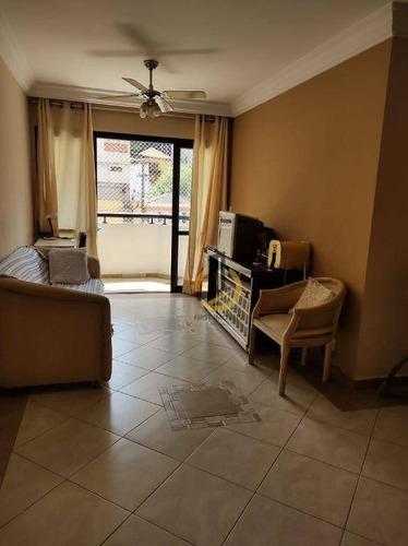 Oportunidade!!! Apto. De 61 M², 2 Dormitórios 1 Suíte, 1 Vaga, Ótima Localização, Próximo Ao Metrô Pça. Da Árvore No Condomínio Villa Real - Ap1467