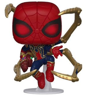Funko Pop! Avengers: Endgame - Iron Spider W/ Gauntlet #574