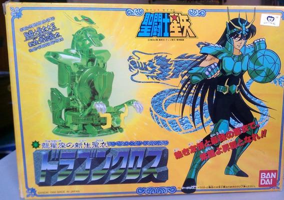 Caballeros Del Zodiaco Dragon V2 Saint Seiya Vintage