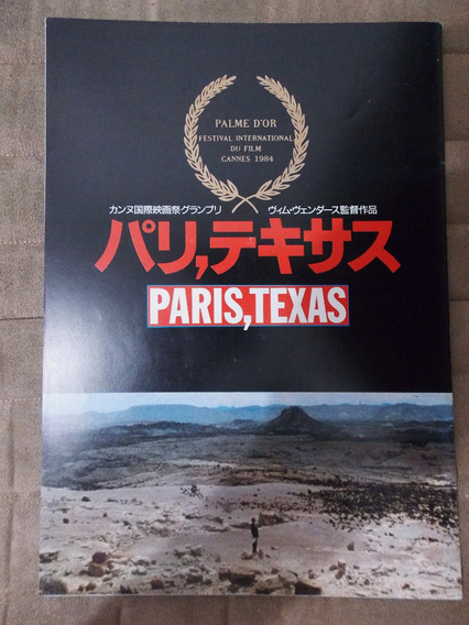 Revista Paris Texas Programa Japonês Do Filme