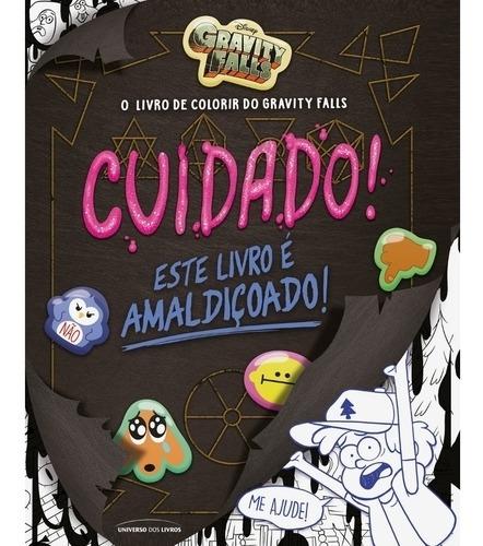 Livro Para Colorir Gravity Falls