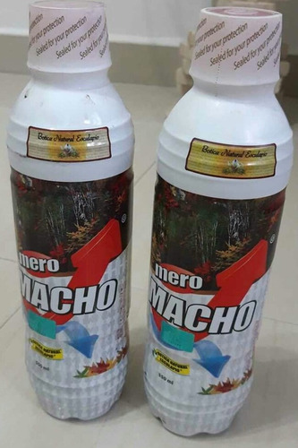 Imagen 1 de 2 de Mero Macho Ecuatoriano