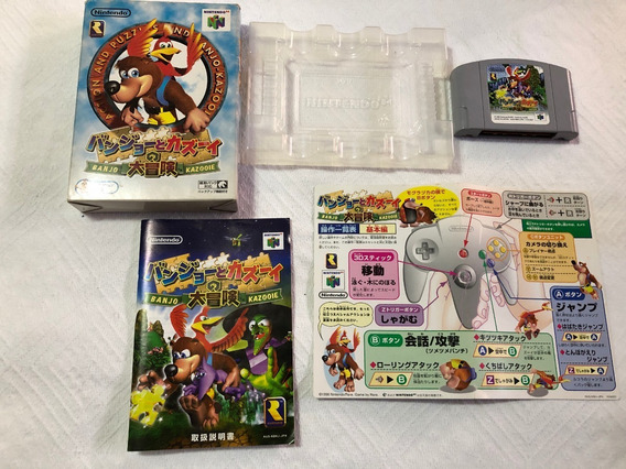 Nintendo 64 : Banjo Kazooie 1 Completo Japonês