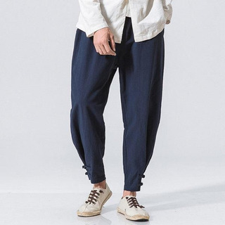 Bershka Pantalon Harem Hombre Mercadolibre Com Mx