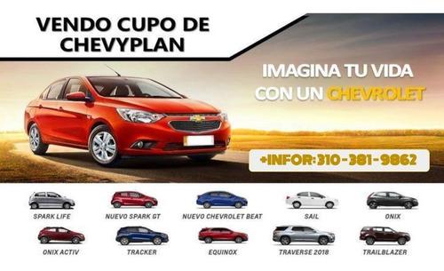 Imagen 1 de 3 de Vendo Cupo De Chevyplan