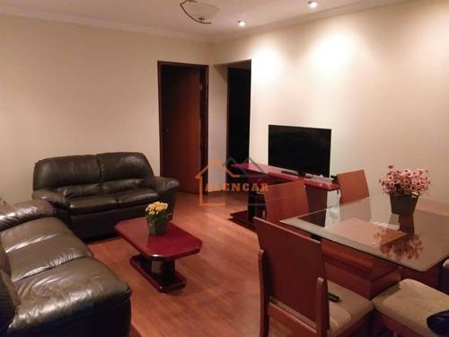 Imagem 1 de 9 de Apartamento Com 2 Dormitórios À Venda, 90 M² Por R$ 380.000,00 - Tatuapé - São Paulo/sp - Ap0147