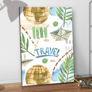 Placa Decorativa Mdf Infantil Bebê Kids Viagem Mundo Ir048