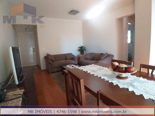 Apartamento 2 Dorm No Centro Em Suzano/sp - 849