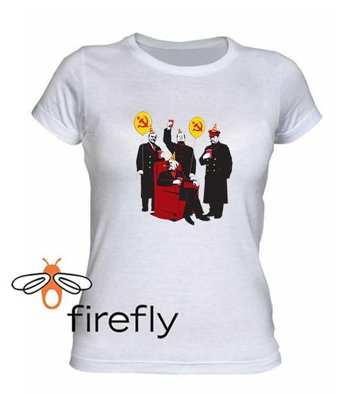 Remera Union Sovietica Socialismo Mujer Blanca C. 4 Firefly