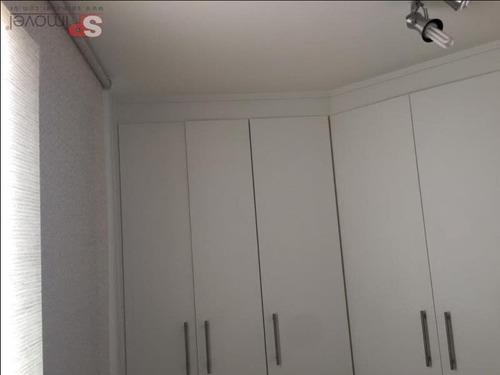 Apartamento Em Alto Do Pari, São Paulo/sp De 61m² 2 Quartos À Venda Por R$ 479.000,00 - Ap906729
