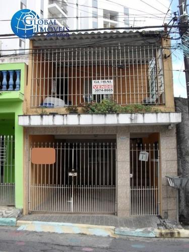 Venda Casa São Paulo Vila Marina - C98