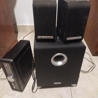Equipo De Audio Edifier 2.1 Con Consola.