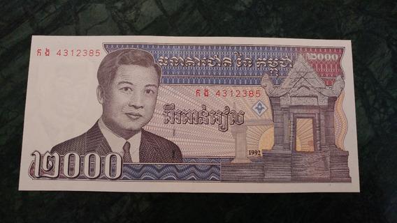 Cambodia 2000 2,000 Riels 1992 P-40 UNC