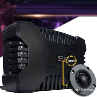 Subwoofer Con Amplificador Woofer 420w