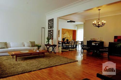 Imagem 1 de 15 de Casa À Venda No Cidade Jardim - Código 256245 - 256245