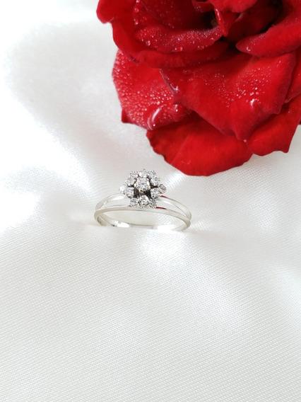 Anel Chuveiro Ouro Branco Com Buquê De Diamantes Extras