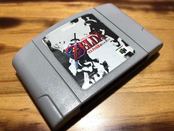 N64 - The Legend Of Zelda - Ocarina Of Time - Original Japon