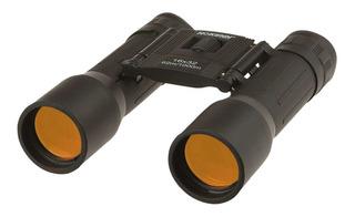 Binocular Hokenn Travel Ii 16x32 El Jabali